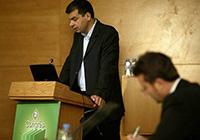 Participació en el Congrés Forestal Català